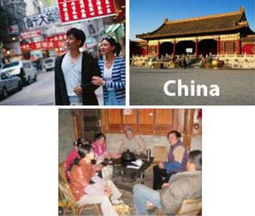 Three photos: (left) A young couple walks along a downtown street with many cars and signs in Chinese. (middle) A Chinese building with a peaked tile roof with slightly curved eaves. (right) Inside a home, six adults sit around a tabletop coal cookstove.