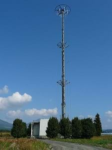 A radio station/antennae