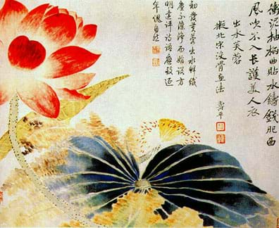 Watercolor painting of  graceful flowers and leaves with many Chinese characters on one side.