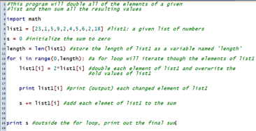 A screen capture image shows lines of computer programming code, just like that in Figure 1, but with no lines blocked out.